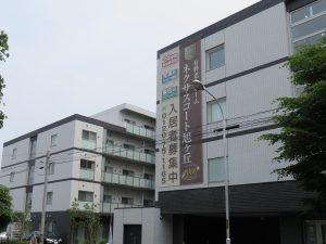 ネクサスコート旭ヶ丘img1